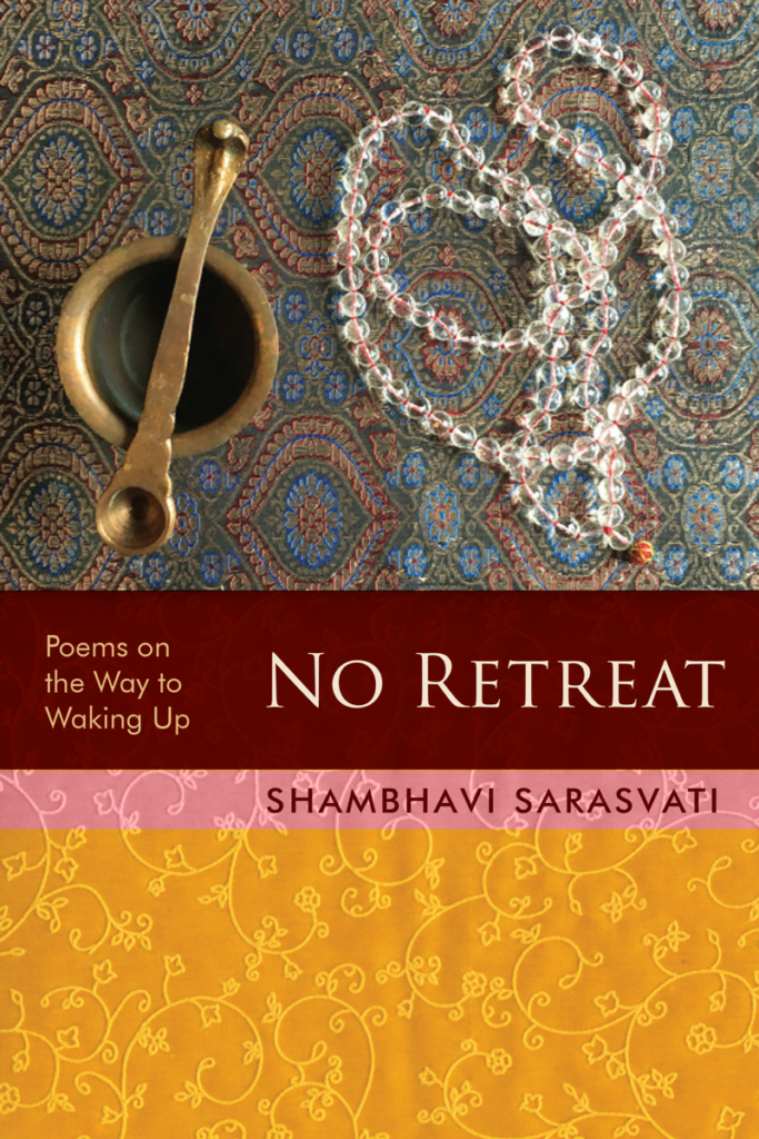 No Retreat cover