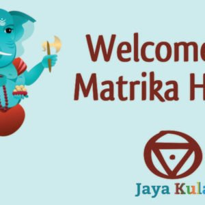 Matrika House sign